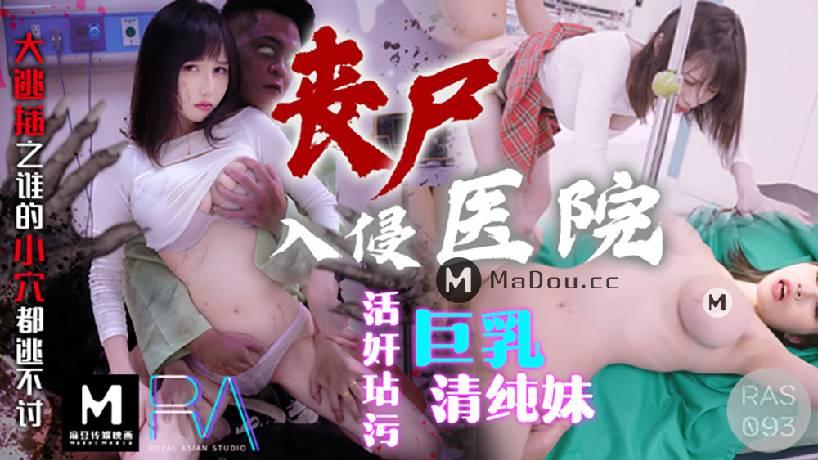 swag sex china cô gái trong sáng ngây thơ vú bự